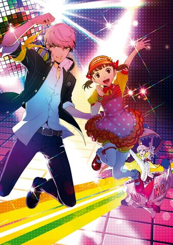 File:Persona 4 dancing all night official visual book.jpg