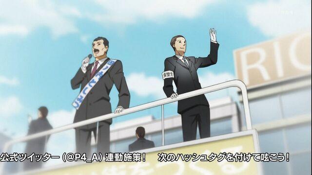 File:Taro Namtame previous job as secretary.jpg