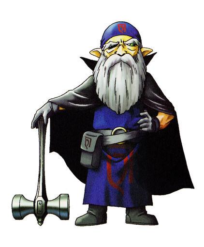 File:Dwarf2.JPG