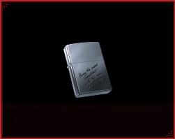 File:P2IS Lighter.png