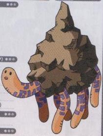 File:Iwasaurus.jpg