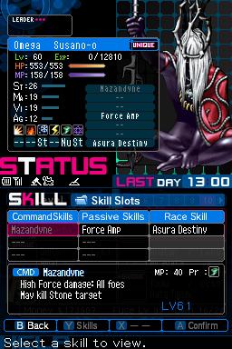 File:Suasano-o Devil Survivor 2 (Both Screens).png