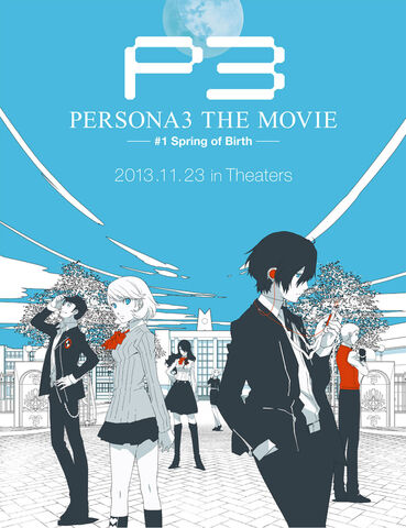 File:P3 The Movie poster 3.jpg