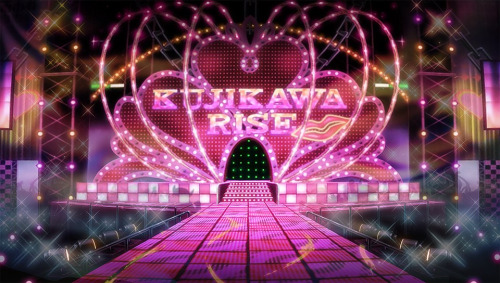 File:P4D Rise Kujikawa stage clear.jpg
