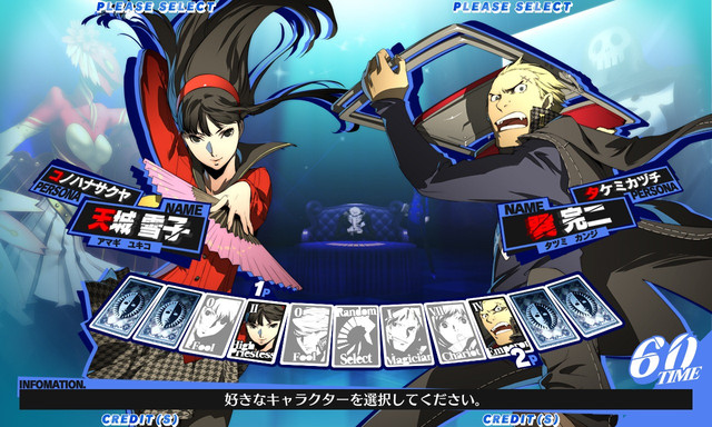 File:Persona 4 Ultimate Yukiko Kanji.jpg