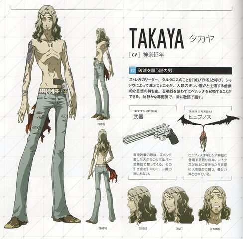 File:P3M concept art of Takaya.jpg
