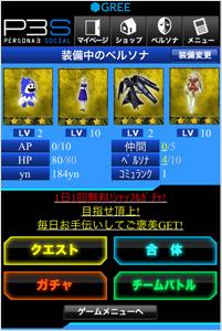 File:P3 Social 03.jpg