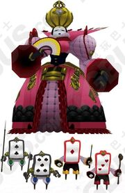 Queen of Hearts and Card Soldiers PQ