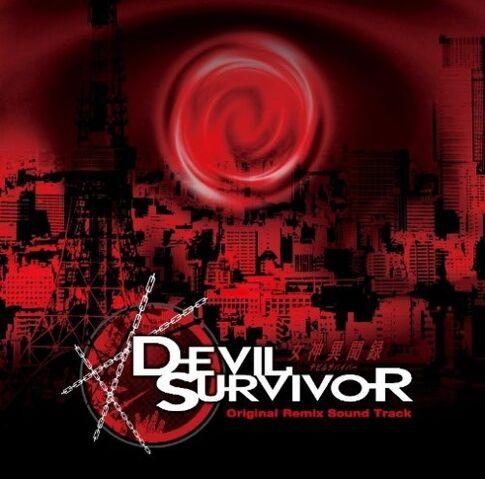 File:DevilSurvivorORSCover.jpg