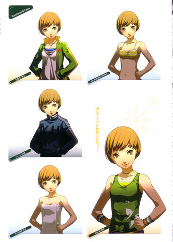 File:Chie-Expressions2.jpg