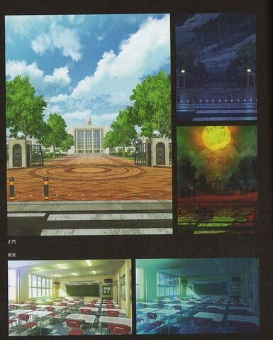 File:P3M concept artwork of Gekkoukan High School.jpg