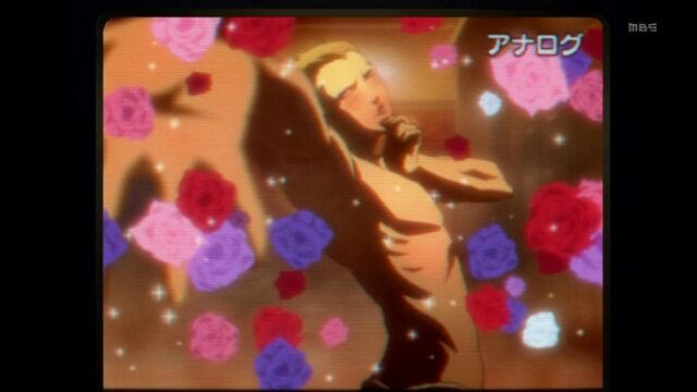File:Persona 4 anime Shadow Kanji.jpg