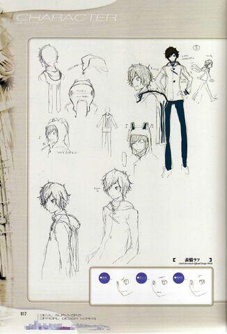 File:Protagonist sketch.jpg