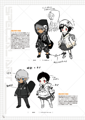 File:Zen & Rei PQ Artbook 3.png