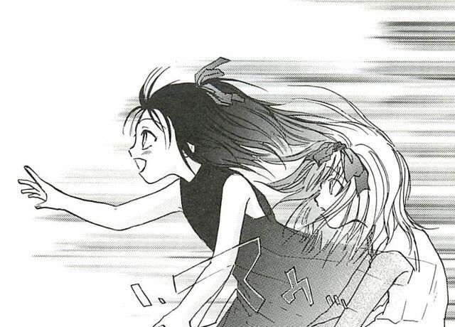 File:Aki and Mai.jpg