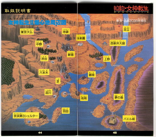 File:KMTTokyo.jpg