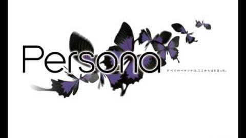 Persona Psp OST- Voice