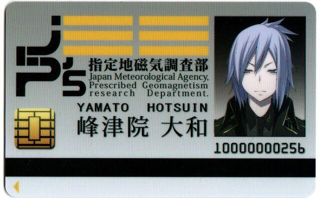 File:Yamato ID Card.jpg