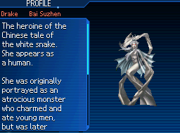 File:Shin Megami Tensei Strange Journey USA 13 29737.png