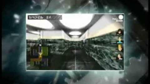 Persona PSP Debut Trailer