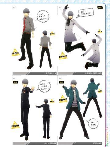 File:P4D Yu's Costume Coordinate 04.jpg