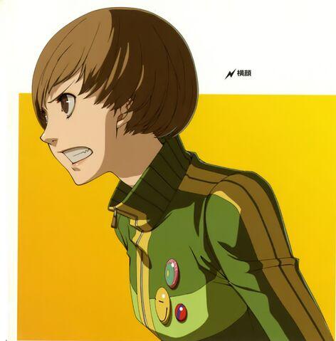 File:Chie battle face.jpg