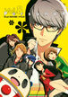 P4 manga Volume 8 Illustration