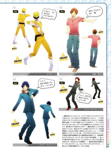 File:P4D Yosuke's Costume Coordinate 06.jpg