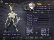 Digital Devil Saga status Varuna incorrect name
