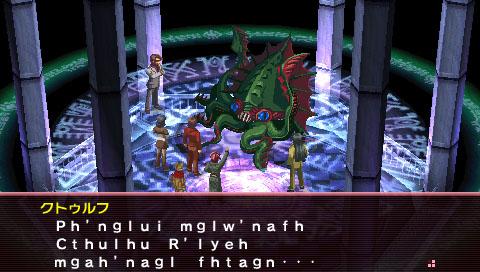 File:Cthulhu Persona 2.jpg