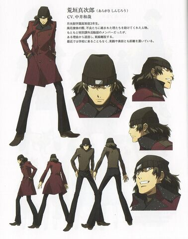 File:P3M concept artwork of Shinjiro Aragaki.jpg