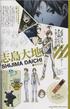 Character Archieve of Daichi Shijima
