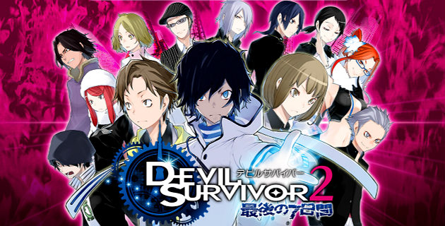 File:Devil Survivor 2 The Last 7 Days.jpg