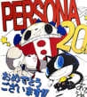 Persona 20th Anniversary Commemoration Illustrated, 12