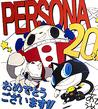 Persona 20th Anniversary Commemoration Illustrated, 12