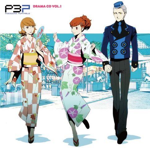 File:Persona 3 Minako & Yukari Yukatas.jpg