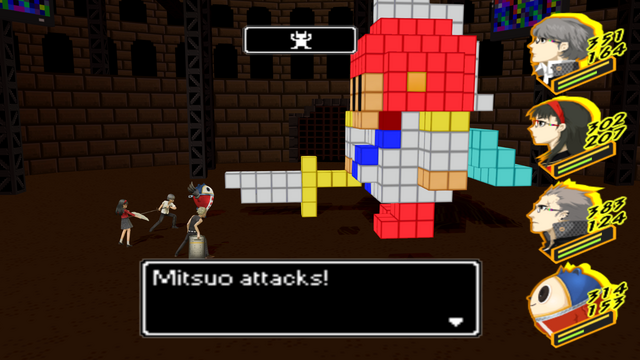 File:Mitsuo 3.png