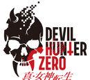 Shin Megami Tensei: Devil Hunter Zero