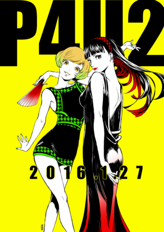 File:P4U2 advertisement illustration of Chie and Yukiko by Rokuro Saito.png