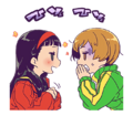 PSC official line stickers 37.png