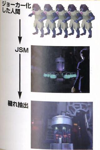 File:Joker plan.jpg