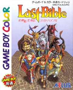 LastBibleCoverScan