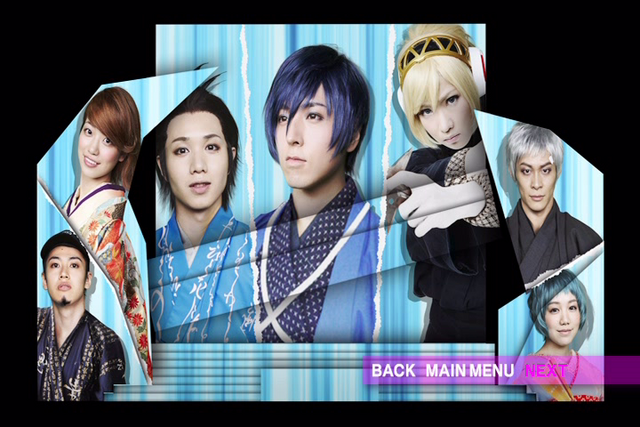 File:P3WM Male Route, Yukatas.png