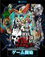 Shin Megami Tensei Devil Hunter Zero.jpg