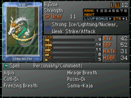 File:Per2-Ryume.png