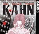 Shin Megami Tensei: Kahn