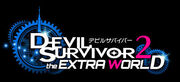 DS2 The Extra World Logo