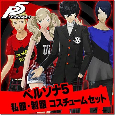 File:P5 Casual Clothes Costume Set.jpg