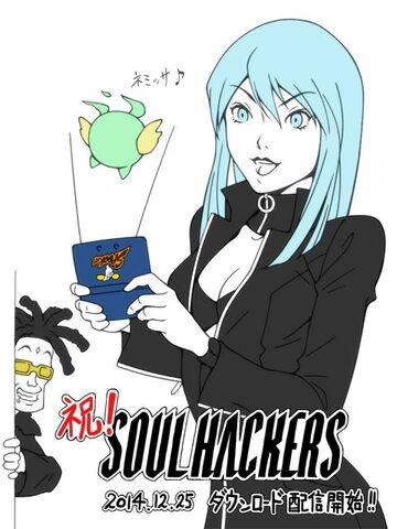 File:Soul Hackers by Masayuki Doi.jpg