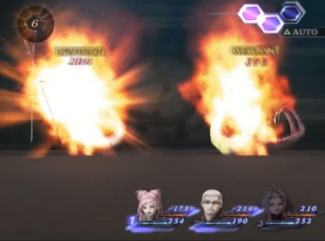 File:Digital Devil Saga 2 battle press icon.jpg